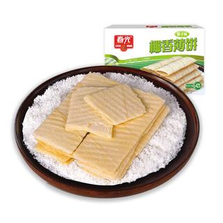 CHUNGUANG 春光 春光食品 海南特产 椰香薄饼 原味 105g/盒 椰子饼干 休闲零食