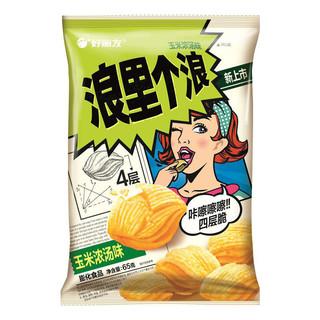 Orion 好丽友 ORION/好丽友浪里个浪玉米味 65g休闲食品办公膨化零食干脆面薯片