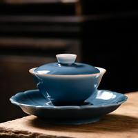 闽创三才盖碗茶杯陶瓷霁蓝釉手工大号单个泡茶碗家用功夫茶具套装