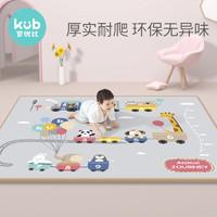 KUB 可优比 婴儿爬行垫
