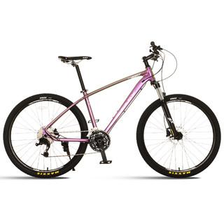 凤凰倾献自行车新品变色车架27速油碟男女变速减震越野山地车单车