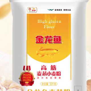 金龙鱼 高筋 麦芯小麦粉