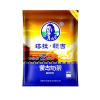 塔拉额吉 蒙古奶茶 固体饮料 咸味 400g