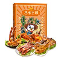 藤桥牌 风味中国 卤味组合装 混合口味 458g