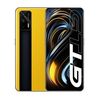realme 真我 GT 5G手机 8GB+128GB 曙光