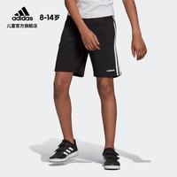 adidas 阿迪达斯 大童装训练运动短裤  DV1796