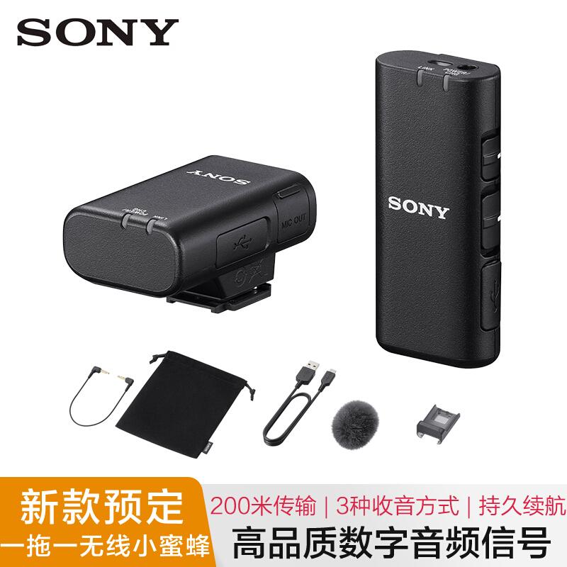 索尼(SONY) ECM-W2BT 新款索尼小蜜蜂一拖一 无线麦克风话筒 支持MI热靴 ECM-W2BT无线麦克风