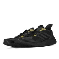 adidas 阿迪达斯 X9000L3 M FY2352 男款跑步鞋