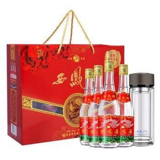 西凤酒 白酒 凤香型 西凤375 45度七两半 375ml*4瓶礼盒装