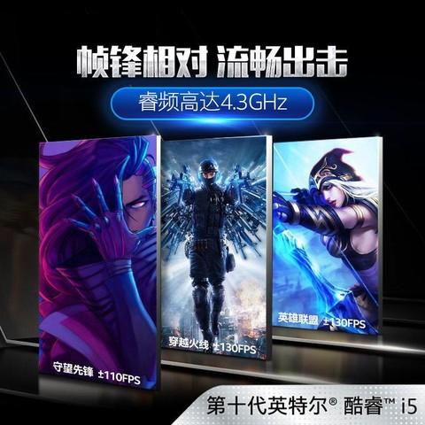 Intel/英特尔酷睿 i510400F/i310100FCPU 盒装中文国行台式机CPU