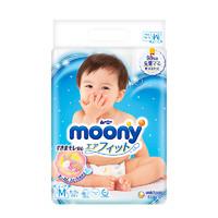 moony 畅透微风系列 婴儿纸尿裤 M64片