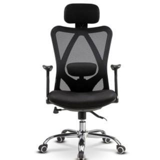 SIHOO 西昊 M16 人体工学椅 黑色 网棉