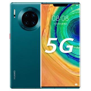华为 HUAWEI Mate 30E Pro 5G麒麟990E SoC芯片 双4000万徕卡电影影像 8GB+128GB青山黛全网通手机