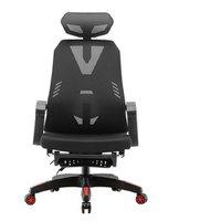 SIHOO 西昊 M89B 人体工学电脑椅 带脚踏 黑红色