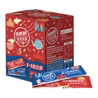 香飘飘 世界茶旅 奶茶组合装 固体饮料 2口味 22g*24袋(阿萨姆22g*12条+港式鸳鸯22g*12条)