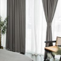 Gafuhome 遮光简约定制窗帘 每米定制价 本白