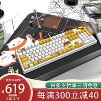 黑爵(AJAZZ)毛茸茸104键有线游戏cherry轴机械键盘吃鸡(樱桃轴 PBT热升华键帽) Cherry黑轴
