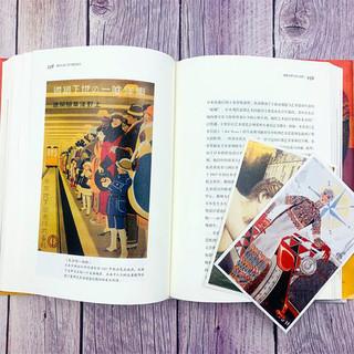 摩登世界和多元装饰:装饰艺术运动 20 讲