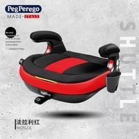 Peg Perego 簡易便攜式兒童安全座椅