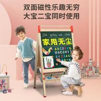 yestep 儿童画板 E款-超值礼包