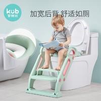 kub 可优比 儿童马桶坐便器