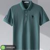 U.S. POLO ASSN. 美国马球协会 D11210100283A 男士短袖polo衫