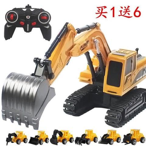 abay 儿童合金遥控挖掘机挖土机玩具