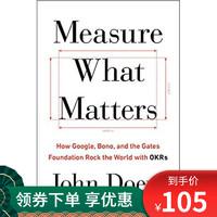 衡量什么重要 美版 Measure What Matters: How Google, Bon...