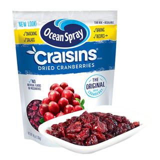 Ocean Spray  优鲜沛 原味蔓越莓干 1.36kg