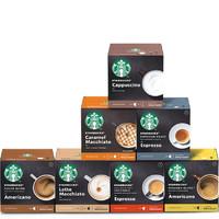 STARBUCKS 星巴克 多趣酷思 胶囊咖啡组合装 2口味 7盒(黑咖啡*3盒+花式咖啡*4盒)