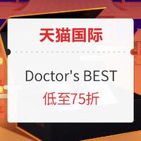 """天猫国际 Doctor's BEST  """"金""""喜好物活动"""