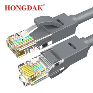 HONGDAK 六类成品网线 15米 浅灰色