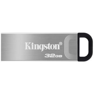 Kingston 金士顿 DTKN USB 3.2 U盘 银色 32GB USB