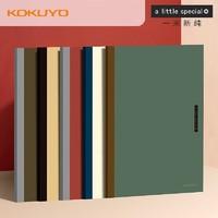 KOKUYO 国誉 NBSB540 一米新纯系列无线装订笔记本 B5/40张 5本装