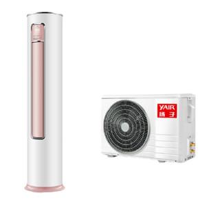 YAIR 扬子空调 酷睿系列 KFRd-52LW/(52W1601)a-E2(B) 二级能效 立柜式空调 2匹