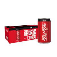 Coca-Cola 可口可乐 碳酸饮料mini迷你罐 200ml*12罐