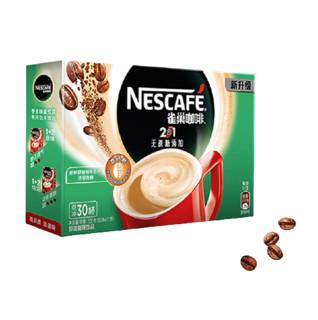 Nestlé 雀巢 2合1 雀巢咖啡 绿色款