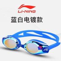 LI-NING 李宁 LSJK508-1 高清防雾近视泳镜