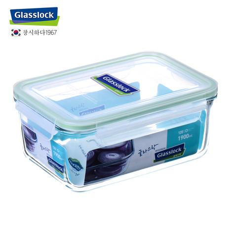 Glasslock韩国进口钢化玻璃保鲜盒长方形便当盒加厚耐摔饭盒碗 1870ml