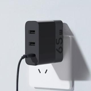 ZMI 紫米 HA835 手机充电器 USB 65W