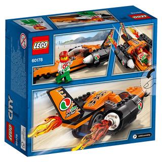 LEGO 乐高 City城市系列 60178 速度挑战者