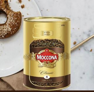 Moccona 摩可纳 经典8号 深度烘焙 澳品仓黑咖啡 400g