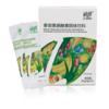 绿瘦 麦苗果蔬酵素 固体饮料