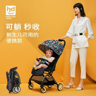 小龙哈彼婴儿推车 可坐可躺男女宝宝通用婴儿车超轻便折叠伞车0-3岁 LD610