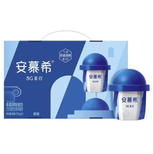 yili 伊利 安慕希5G蛋白高端凝酪勺吃酸奶125g*8盒/箱(礼盒装)高营养