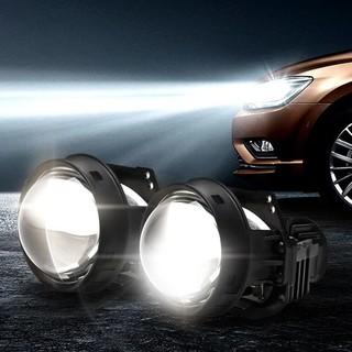 途虎定制 天蝎座LED双光透镜套装