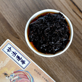普润心堂 妙法莲华 普洱熟茶 250g*4片