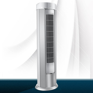 GREE 格力 i酷系列 KFR-50LW/(505511)FNAbD-A3 三级能效 立柜式空调 2匹