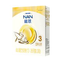 Nestlé 雀巢 能恩系列 婴儿奶粉 3段 400g
