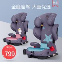 besbet 兒童安全座椅汽車用3-12歲便攜車載大童寶寶坐椅isofix通用